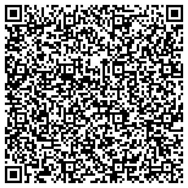 QR-код с контактной информацией организации Казэлектромаш, ТОО
