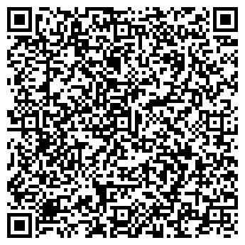 QR-код с контактной информацией организации Эра Энергетики, ОДО