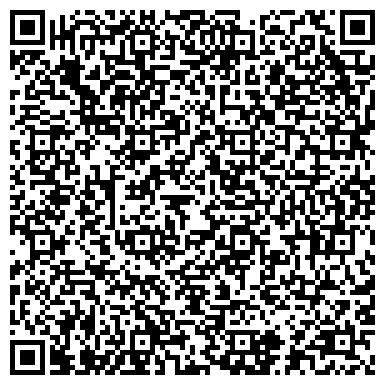 QR-код с контактной информацией организации Кэлсис, ТОО
