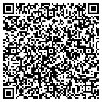 QR-код с контактной информацией организации ЮБИЛЕЙНЫЙ КЛУБ МУК
