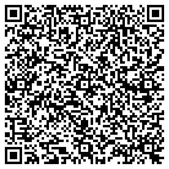 QR-код с контактной информацией организации Бойко Г.В, ИП