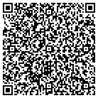 QR-код с контактной информацией организации Павма-2, ООО