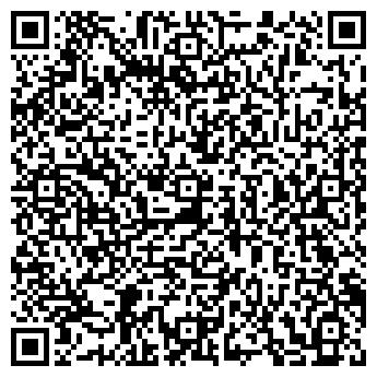 QR-код с контактной информацией организации Экламп, ОДО