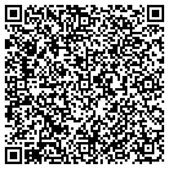 QR-код с контактной информацией организации Элмонт, ООО