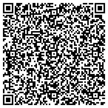 QR-код с контактной информацией организации АлматыЭлектроПромМонтаж, ТОО