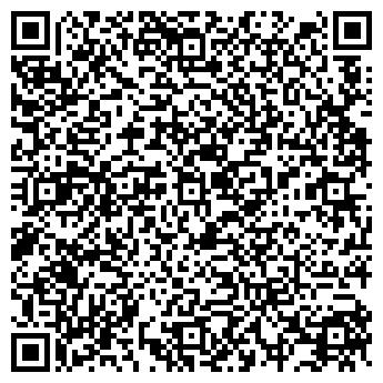 QR-код с контактной информацией организации Грими, ООО