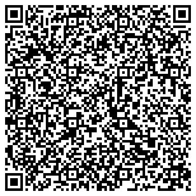 QR-код с контактной информацией организации Интант электротехническое оборудование, ТОО