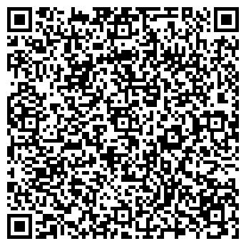 QR-код с контактной информацией организации Резон, ТОО