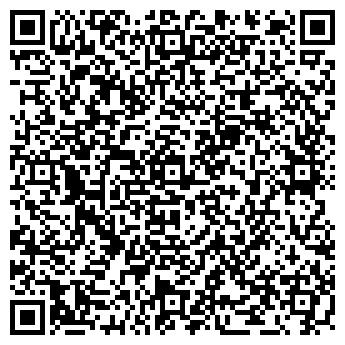 QR-код с контактной информацией организации АльфаПолюс, ООО
