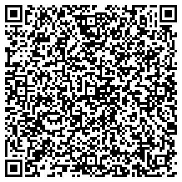 QR-код с контактной информацией организации Galant System (Галант Систем), ТОО