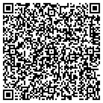QR-код с контактной информацией организации ДВОРЕЦ КУЛЬТУРЫ ИМ. ДЗЕРЖИНСКОГО