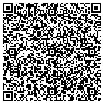 QR-код с контактной информацией организации ЭнергоБизнесСтрой, ООО