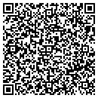 QR-код с контактной информацией организации Кабэкс, ТОО