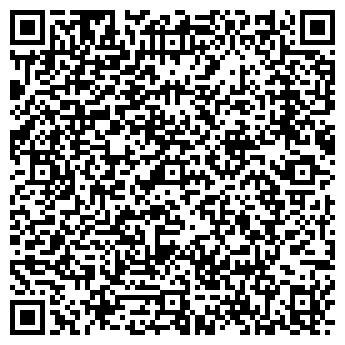 QR-код с контактной информацией организации Ильяр Трейд, ТОО