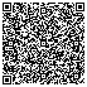 QR-код с контактной информацией организации КасКад энерго, ОДО