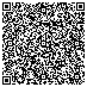 QR-код с контактной информацией организации Лайгэ, ТОО