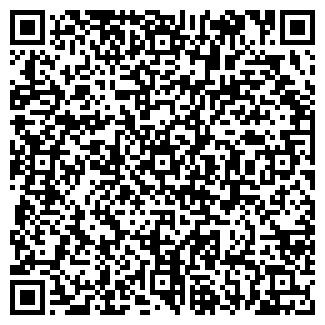 QR-код с контактной информацией организации ООО СВ-Бест