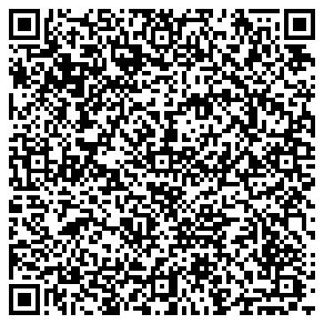 QR-код с контактной информацией организации Феникс Контакт Казахстан, ТОО