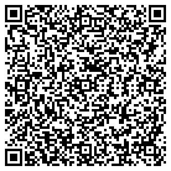 QR-код с контактной информацией организации Новатор, ТОО