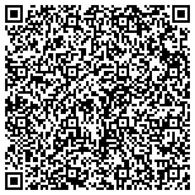 QR-код с контактной информацией организации Лайт-Трэк, ТОО