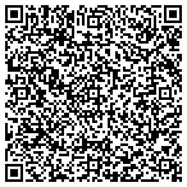 QR-код с контактной информацией организации Simarket (Симаркет), ТОО