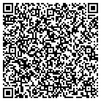 """QR-код с контактной информацией организации ТОО """"Эпицентр техно"""""""
