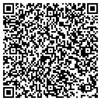 QR-код с контактной информацией организации СПД Борисенко