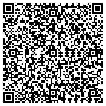 QR-код с контактной информацией организации Общество с ограниченной ответственностью ТОО ТРИО ТРЕЙД