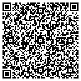 QR-код с контактной информацией организации ИП Нестеренко