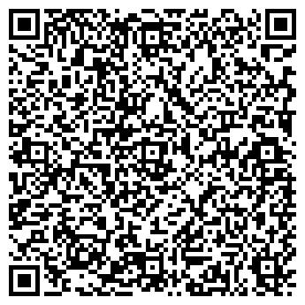 """QR-код с контактной информацией организации ТОО """"Line MaVIS"""""""