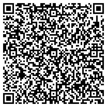 QR-код с контактной информацией организации ТОВ «ВТП СМИТ»