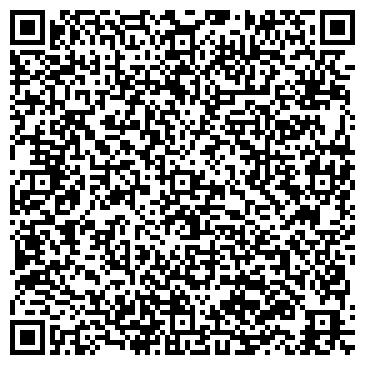 """QR-код с контактной информацией организации ТОО """" Техносервис Дистрибьюшин ЛТД """""""