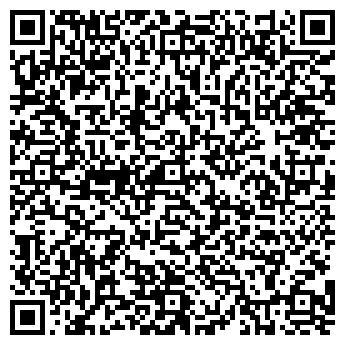 QR-код с контактной информацией организации ДВОРЕЦ КУЛЬТУРЫ УРАЛ