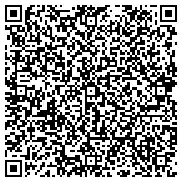 QR-код с контактной информацией организации Теплый пол , ЧП