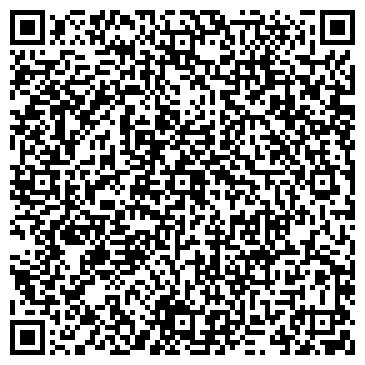 QR-код с контактной информацией организации Международная компания TIENS