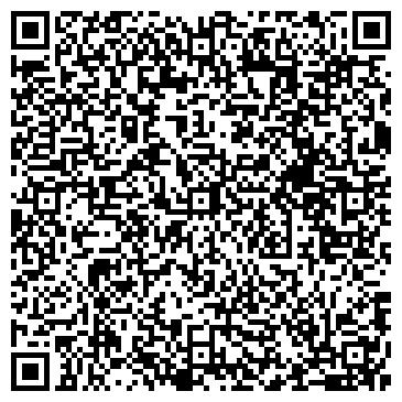 """QR-код с контактной информацией организации TOO""""Kazfilter"""""""