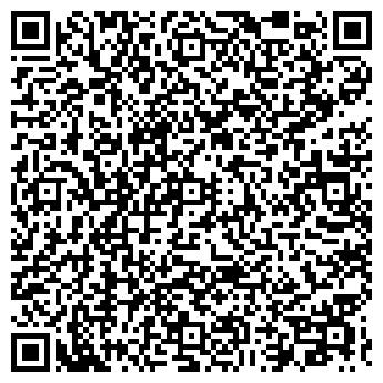 """QR-код с контактной информацией организации ООО """"Алтай Трак"""""""