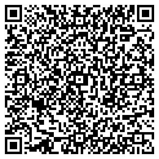 QR-код с контактной информацией организации Тату Агро