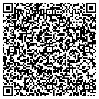 """QR-код с контактной информацией организации ООО """"ТРИ-К"""""""