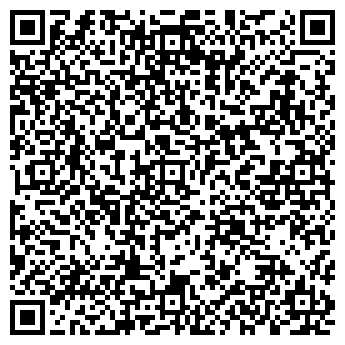 """QR-код с контактной информацией организации Частное предприятие ТОО """"ARNA A CO"""""""