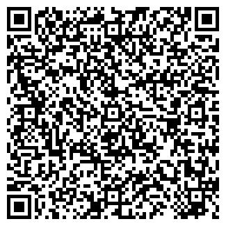 QR-код с контактной информацией организации ИП Наумова