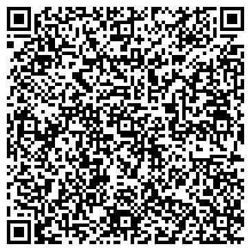 QR-код с контактной информацией организации FGwilson