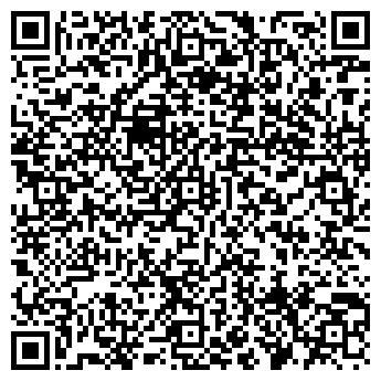 QR-код с контактной информацией организации ДОМ КУЛЬТУРЫ АО КАМТЭКС