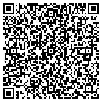 """QR-код с контактной информацией организации ООО """"СЕМД"""""""