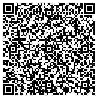 QR-код с контактной информацией организации СМЗ