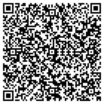 """QR-код с контактной информацией организации Общество с ограниченной ответственностью ООО """"ИНТЕХМЕТ"""""""