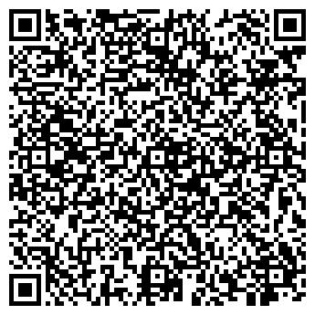 """QR-код с контактной информацией организации ТОО""""LED Company"""""""