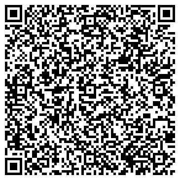 """QR-код с контактной информацией организации ТОО """"Allaxis technology"""""""