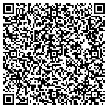 QR-код с контактной информацией организации КРИСТАЛЛ КИНОКОНЦЕРТНЫЙ ЗАЛ