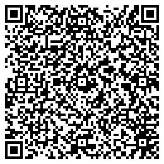 QR-код с контактной информацией организации DEANST